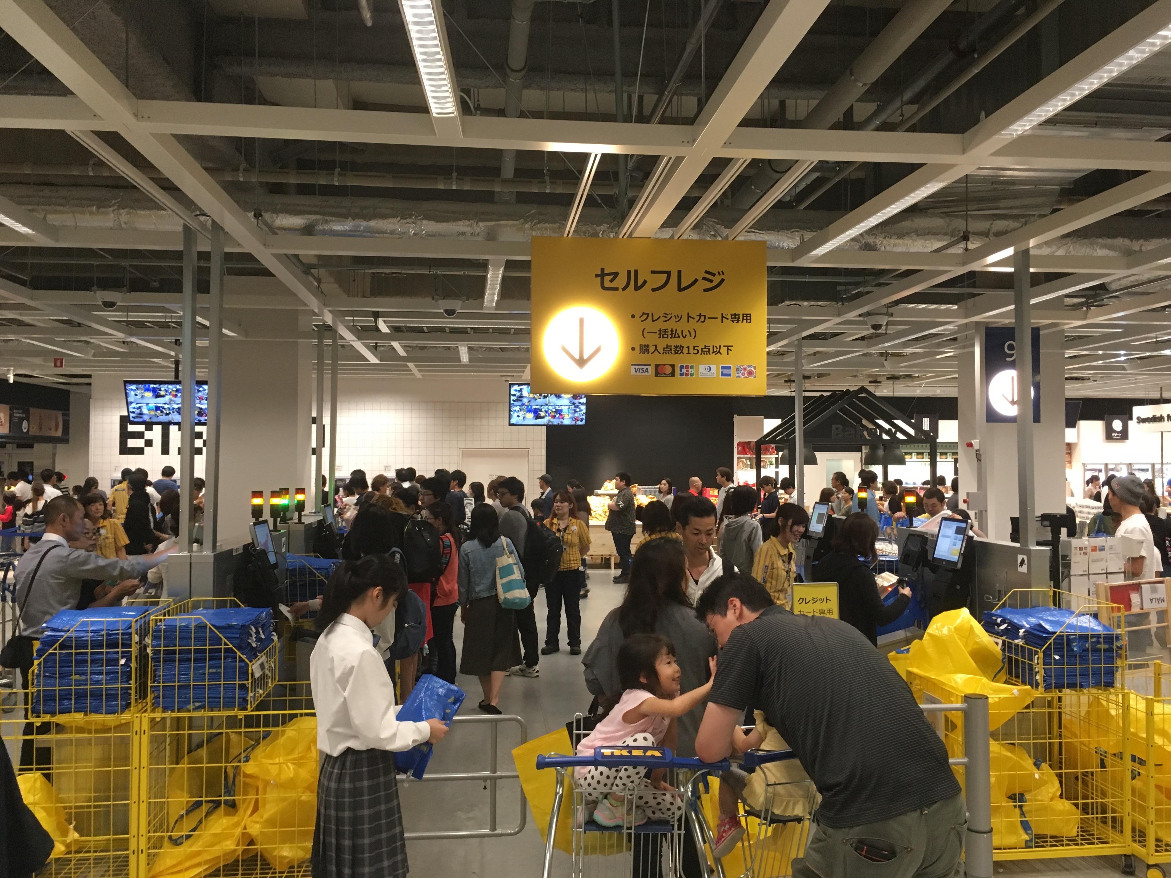 待望の東海地区初進出!ニューオープンのIKEA長久手に行ってきました! - IMG 7700