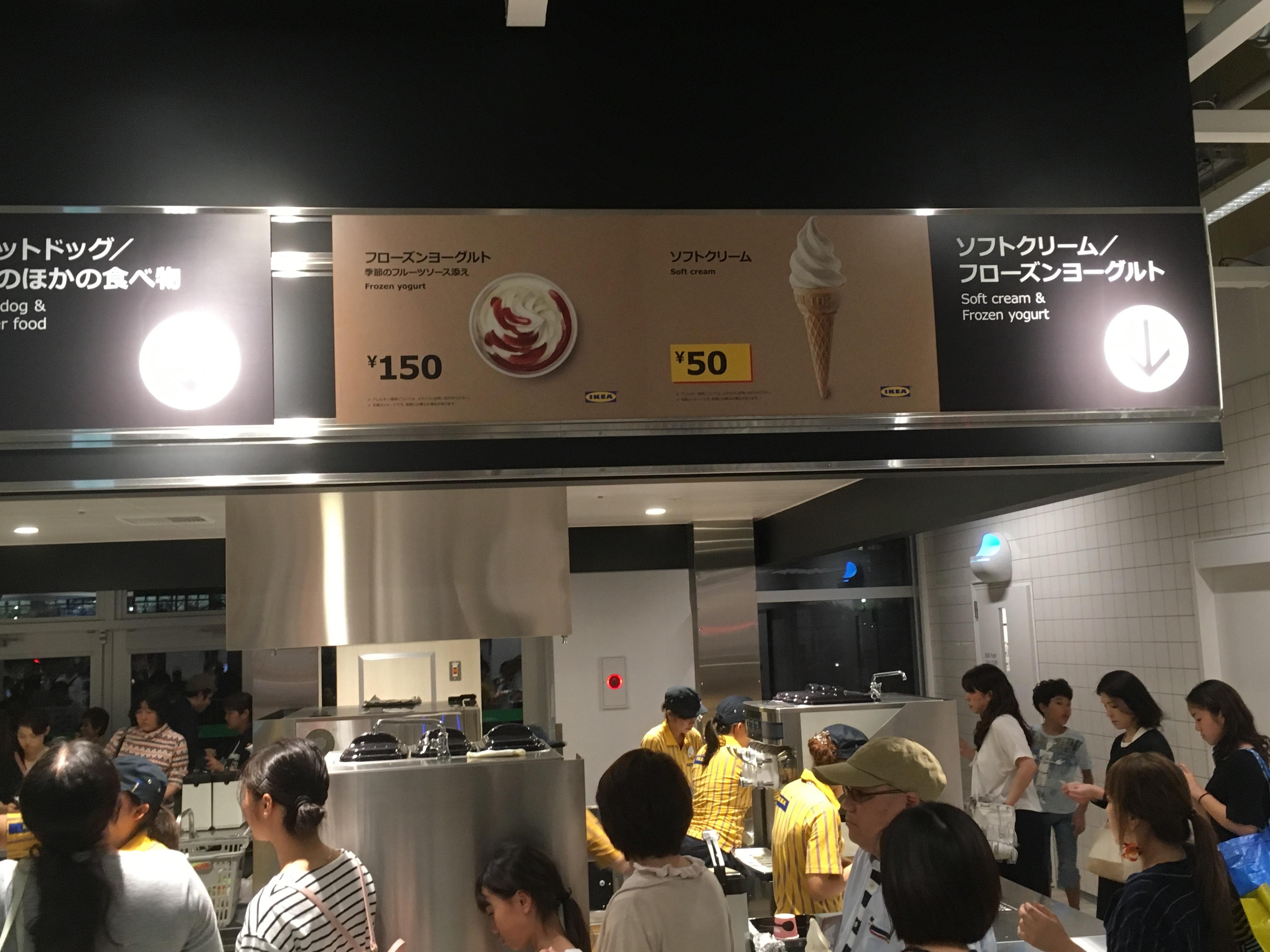 待望の東海地区初進出!ニューオープンのIKEA長久手に行ってきました! - IMG 7705