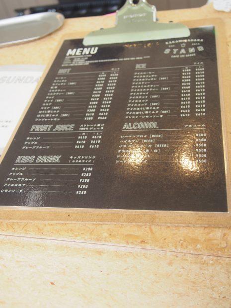 各務原の「学びの森」にひっそり佇むカフェ『カカミガハラ・スタンド』が大人気! - PA012350 465x620