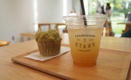 各務原の「学びの森」にひっそり佇むカフェ『カカミガハラ・スタンド』が大人気! - PA012364 260x160