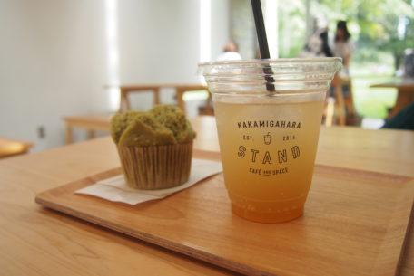 各務原の「学びの森」にひっそり佇むカフェ『カカミガハラ・スタンド』が大人気!