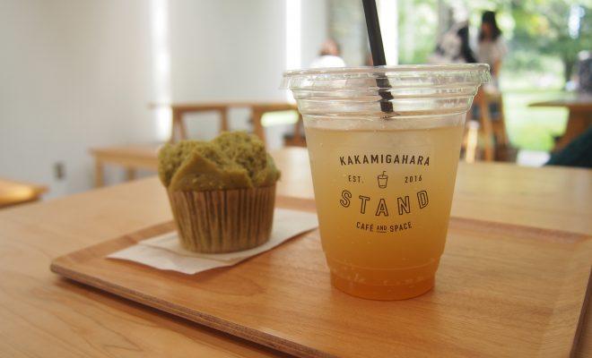 各務原の「学びの森」にひっそり佇むカフェ『カカミガハラ・スタンド』が大人気! - PA012364 660x400