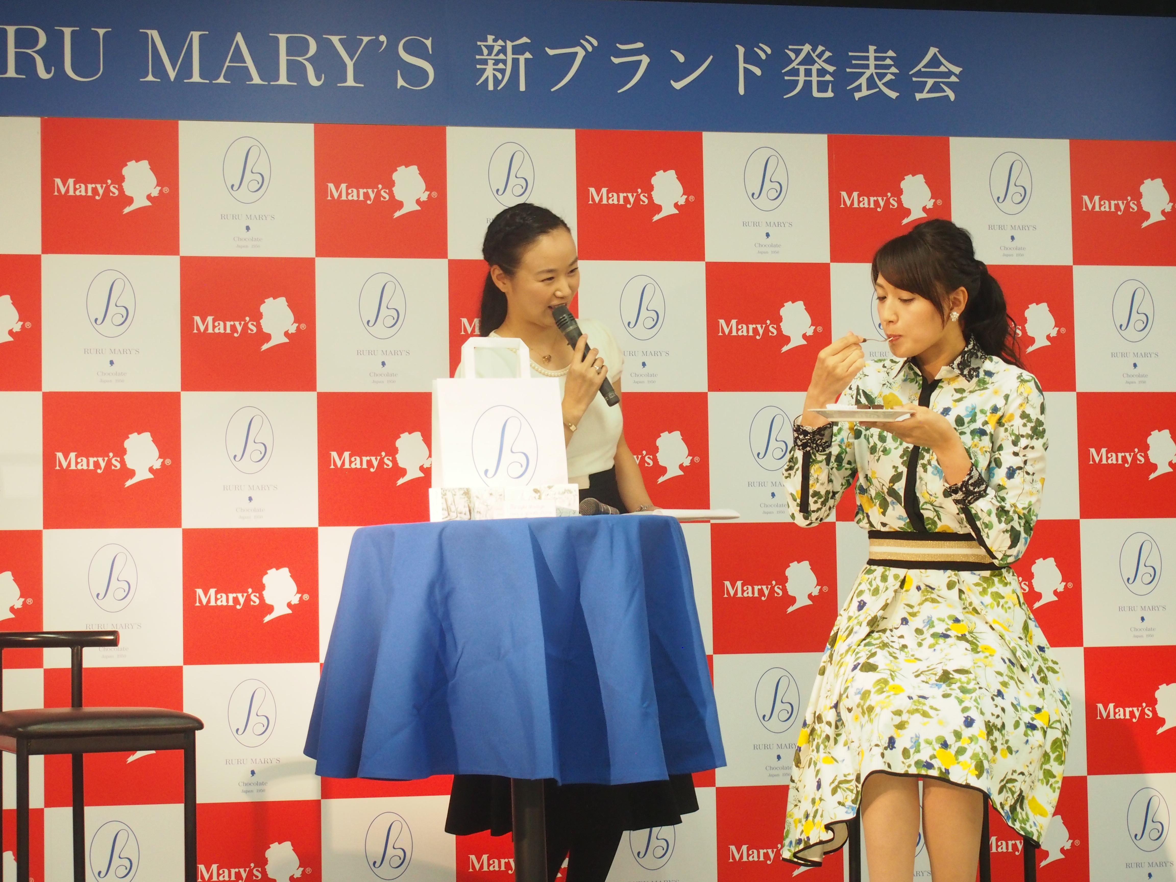 全国に先駆け名古屋に!人気チョコ専門店発の新ブランド「RURU MARY'S」 - PA032300