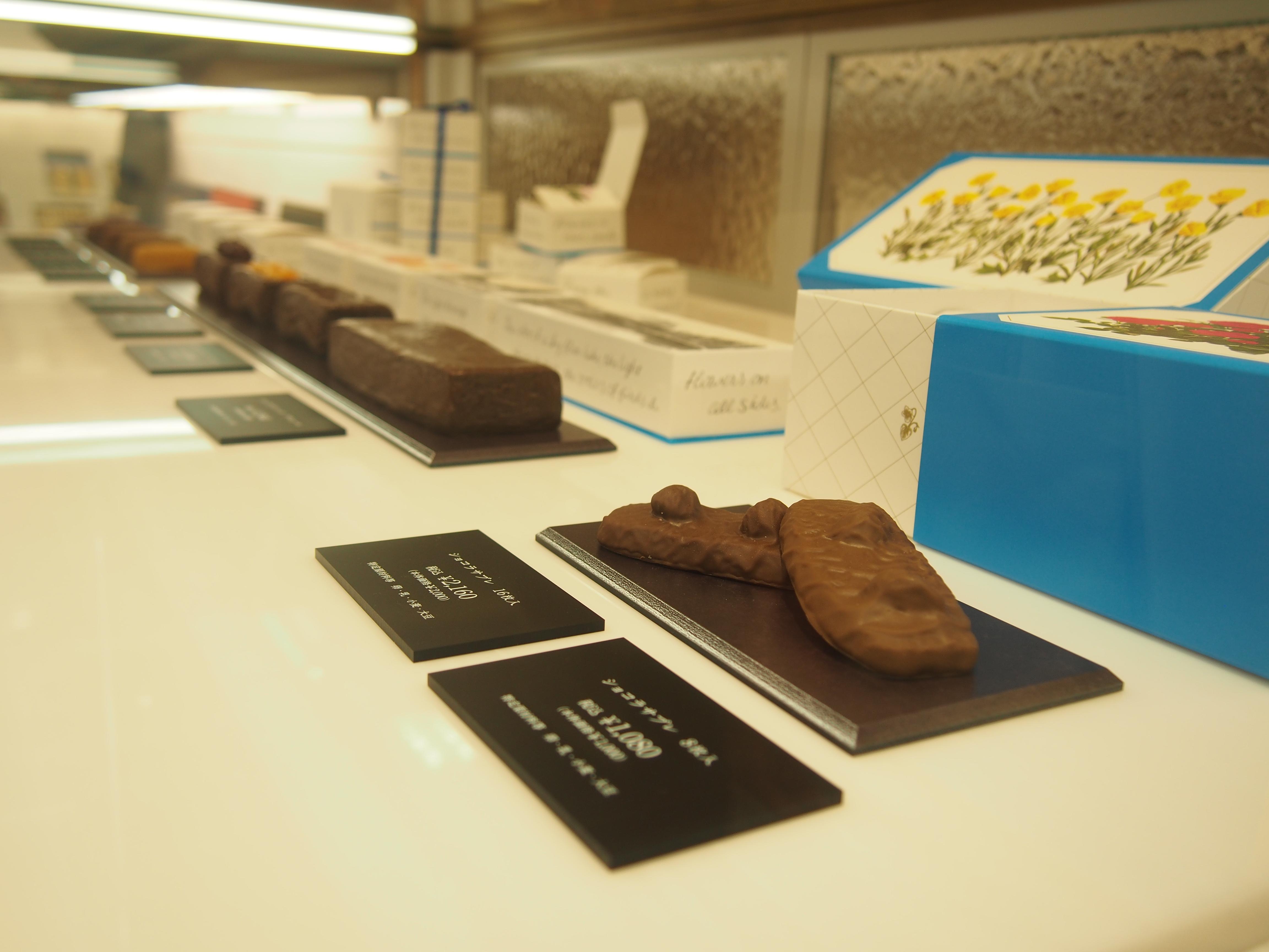 全国に先駆け名古屋に!人気チョコ専門店発の新ブランド「RURU MARY'S」 - PA032366