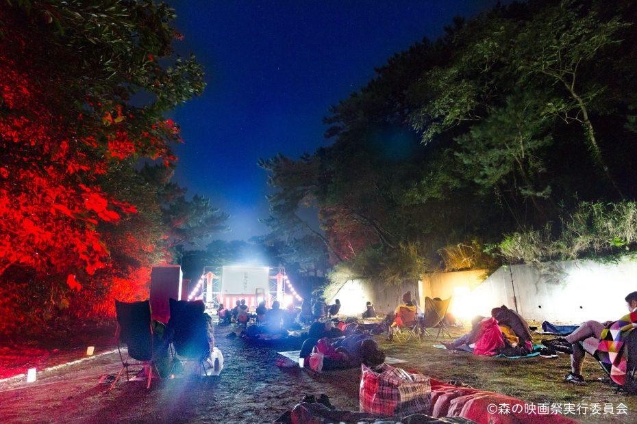 夜通し楽める野外映画フェス『夜空と交差する森の映画祭2017』レポート - b7aca51eeb379d6444e219a1dd5df47c 930x620