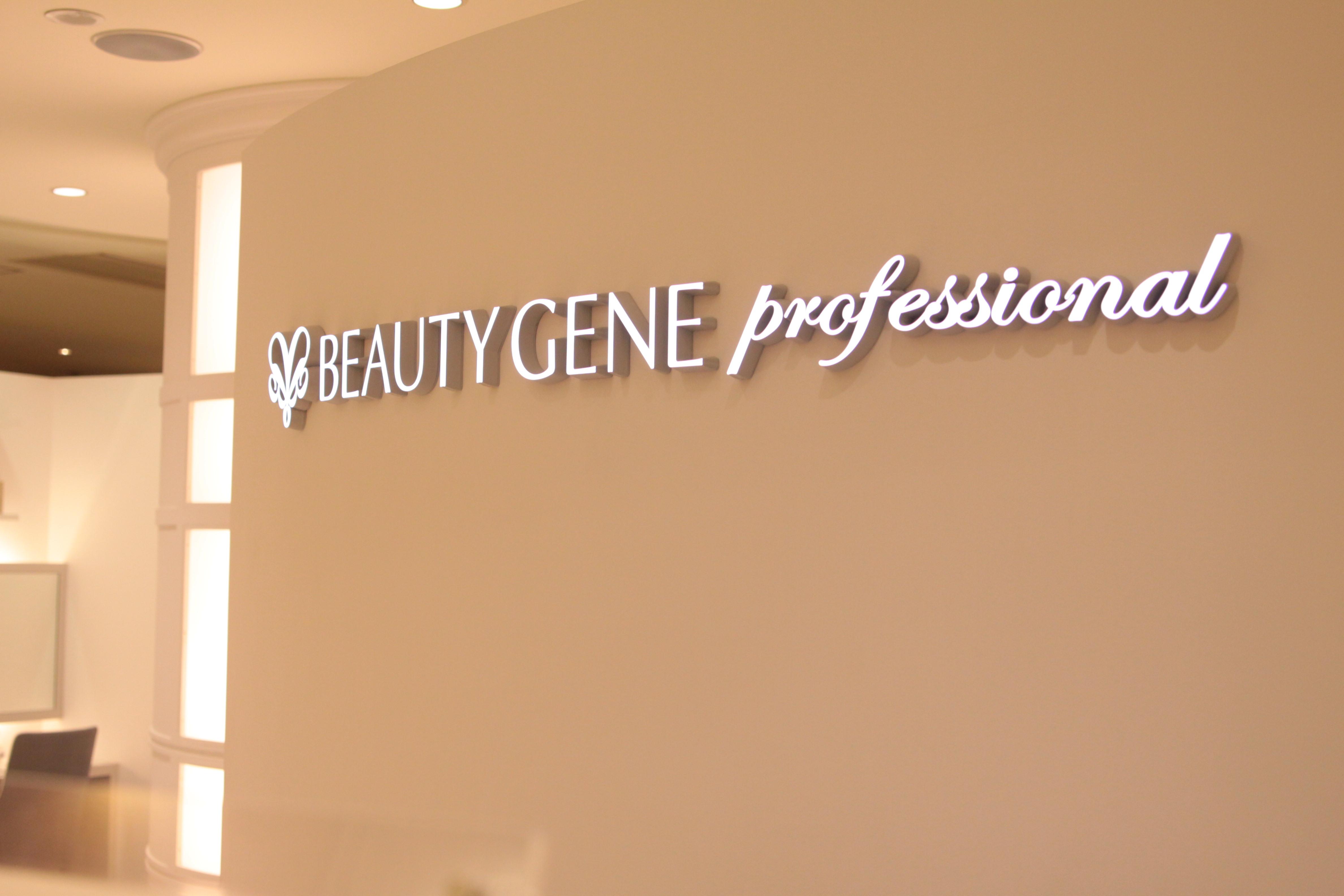11の美容サロンが集結。松坂屋『シスセット』でトータルビューティーを! - beautygene 1