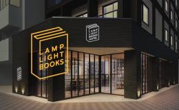 本の世界に没頭できるホテル『ランプライトブックスホテル名古屋』が伏見にオープン - cafe img 01 260x160