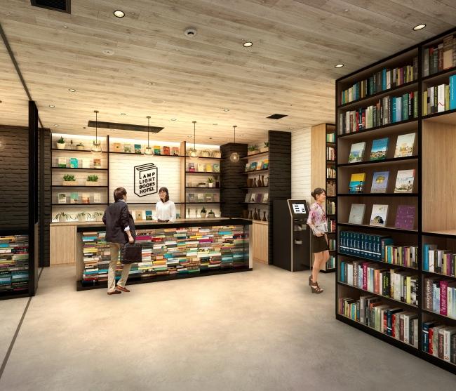 本の世界に没頭できるホテル『ランプライトブックスホテル名古屋』が伏見にオープン - d3280 104 858233 5