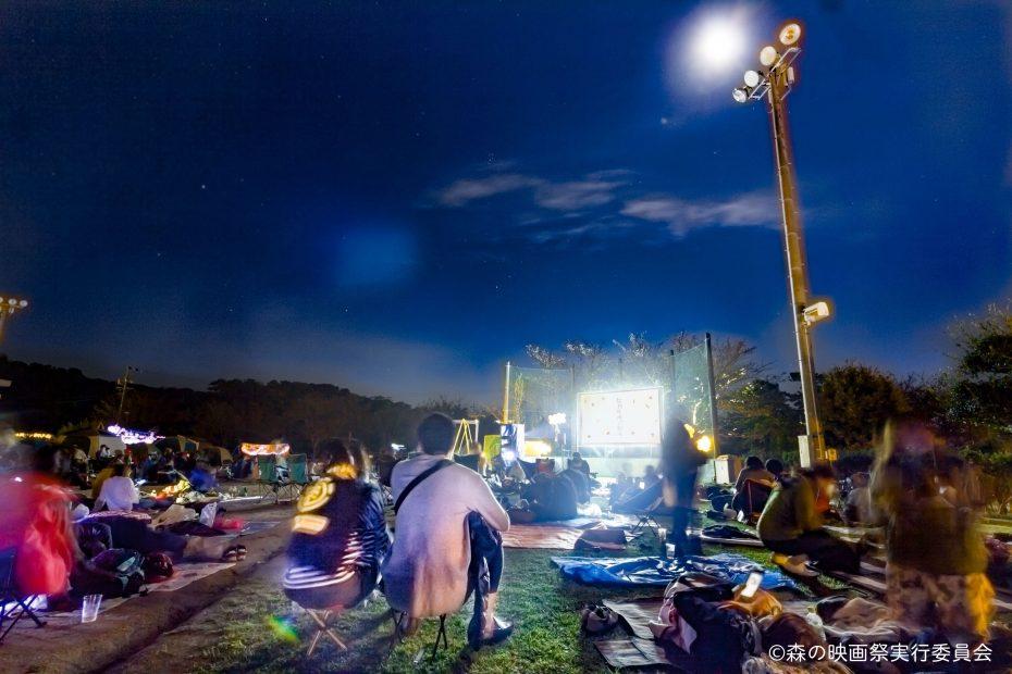 夜通し楽める野外映画フェス『夜空と交差する森の映画祭2017』レポート - df6251f92986eacc13bc796006536458 930x620