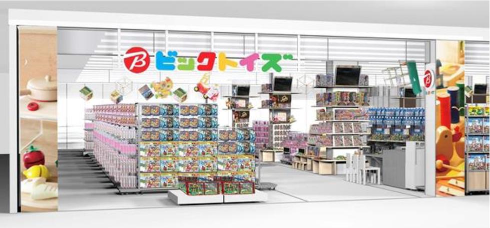 ビックカメラのおもちゃコーナーがお店に!『ビックトイズ プライムツリー赤池店』 - 1