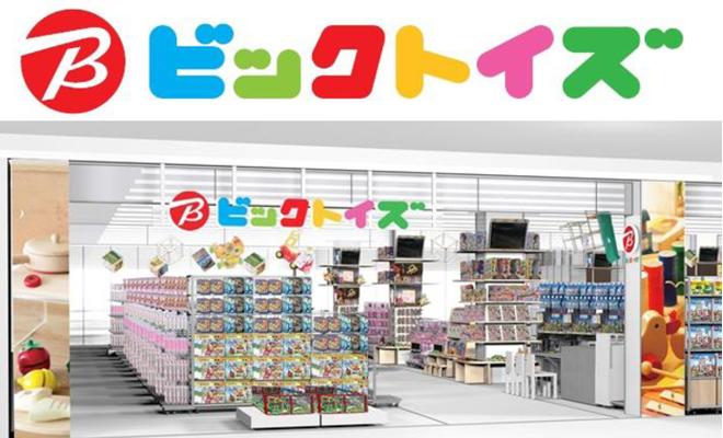 ビックカメラのおもちゃコーナーがお店に!『ビックトイズ プライムツリー赤池店』 - 3