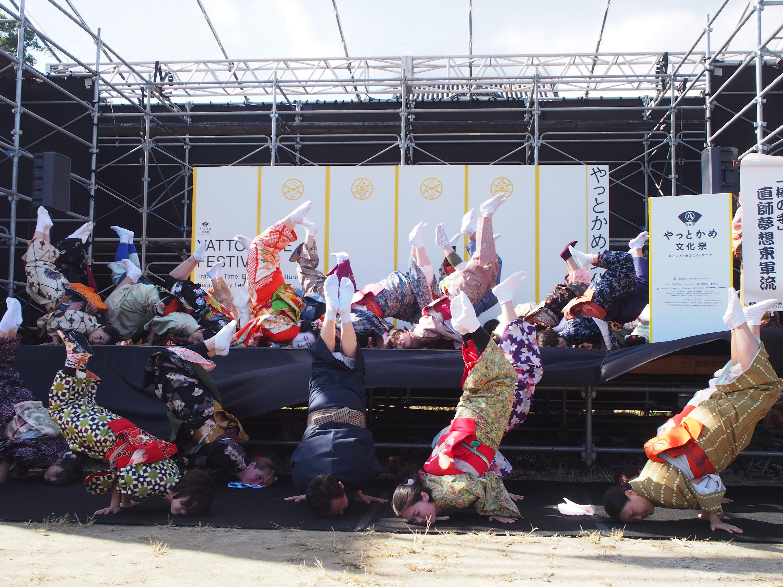 やっとかめ文化祭・名物企画体験レポ&フィナーレ情報も! - 328f206462c4678a5576c019473f6a2a
