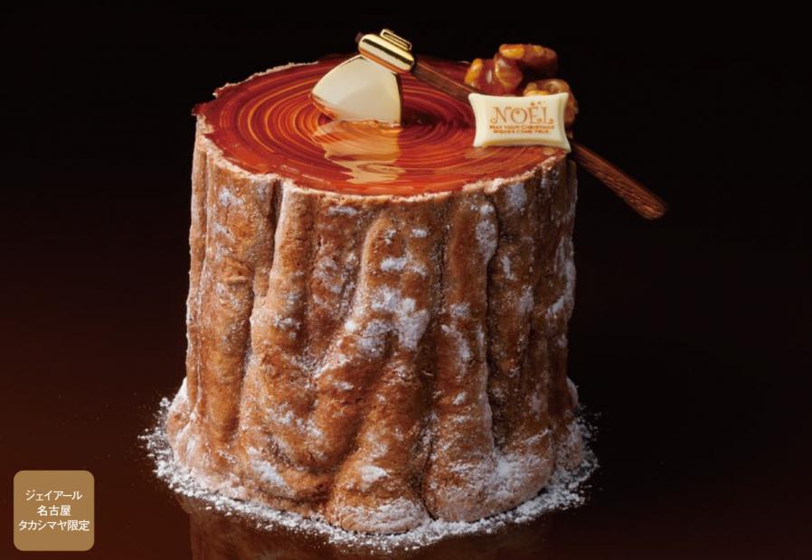【2017】シーン別で選ぶ!名古屋タカシマヤのおすすめクリスマスケーキをご紹介 - 4daa5e0f68d2496bbfa35030269cf729 898x620