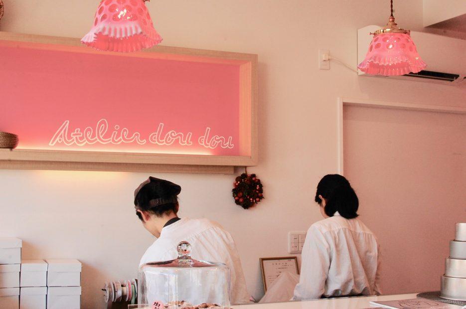 大人もこどももワクワク!かわいいスイーツがいっぱいの「洋菓子アトリエドゥドゥ」 - DSC 0836 935x620