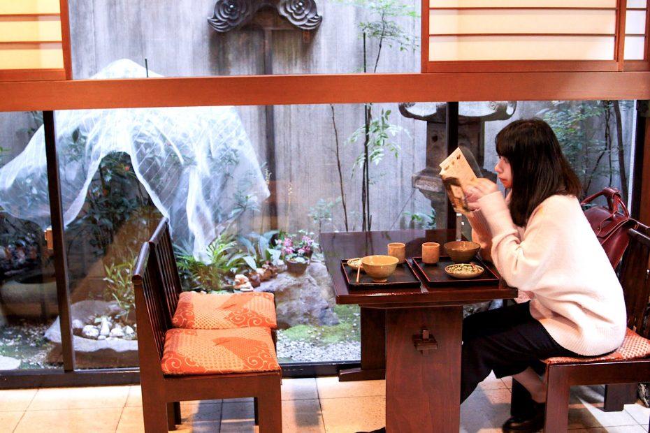 名古屋の和菓子文化を感じる『和菓子屋さんめぐり』へ出てみた - IMG 0007 1 930x620