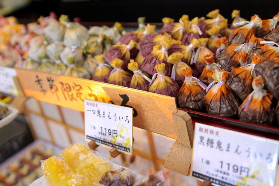 名古屋の和菓子文化を感じる『和菓子屋さんめぐり』へ出てみた - IMG 2099 1 930x620