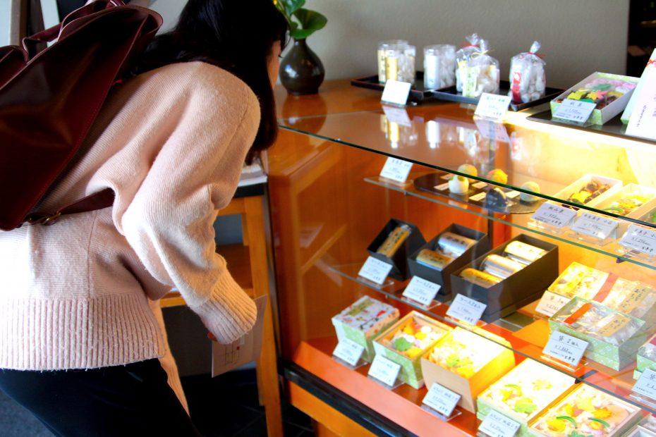 名古屋の和菓子文化を感じる『和菓子屋さんめぐり』へ出てみた - IMG 2177 1 930x620