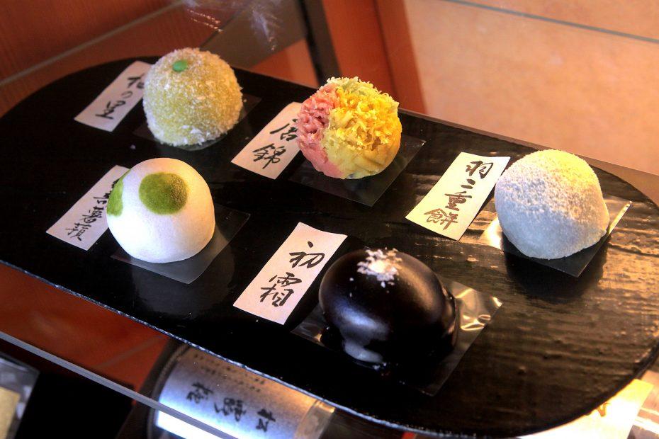 名古屋の和菓子文化を感じる『和菓子屋さんめぐり』へ出てみた - IMG 2206 1 930x620