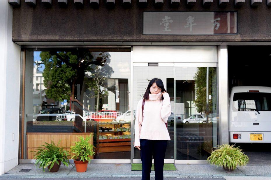 名古屋の和菓子文化を感じる『和菓子屋さんめぐり』へ出てみた - IMG 2276 930x620