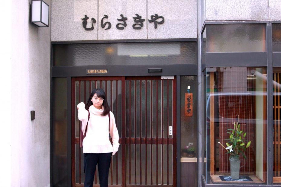 名古屋の和菓子文化を感じる『和菓子屋さんめぐり』へ出てみた - IMG 2286 1 930x620