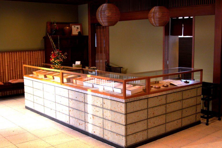 名古屋の和菓子文化を感じる『和菓子屋さんめぐり』へ出てみた - IMG 2348 930x620