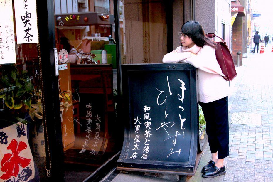名古屋の和菓子文化を感じる『和菓子屋さんめぐり』へ出てみた - IMG 2380 1 930x620