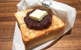 朝食もおやつも楽しめる3号店!「よいことパン八事日赤店」 - IMG 3090 260x160