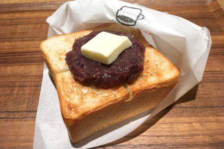 朝食もおやつも楽しめる3号店!「よいことパン八事日赤店」