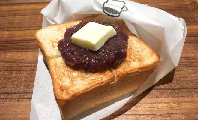 朝食もおやつも楽しめる3号店!「よいことパン八事日赤店」 - IMG 3090 660x400