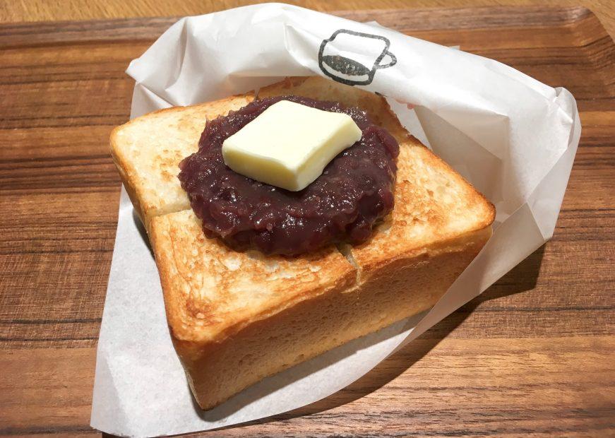 朝食もおやつも楽しめる3号店!「よいことパン八事日赤店」 - IMG 3090 871x620