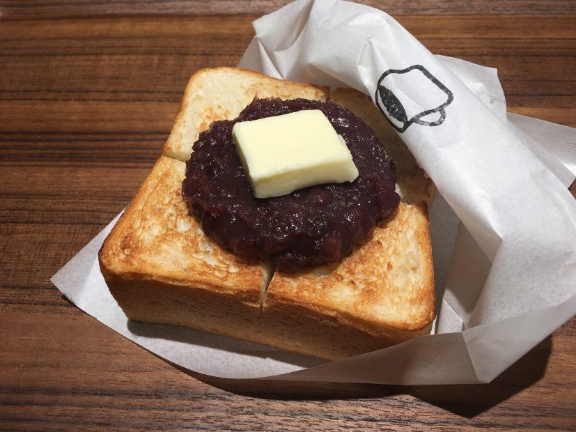 朝食もおやつも楽しめる3号店!「よいことパン八事日赤店」 - IMG 3091 827x620