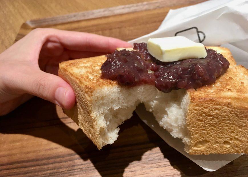 朝食もおやつも楽しめる3号店!「よいことパン八事日赤店」 - IMG 3093 870x620