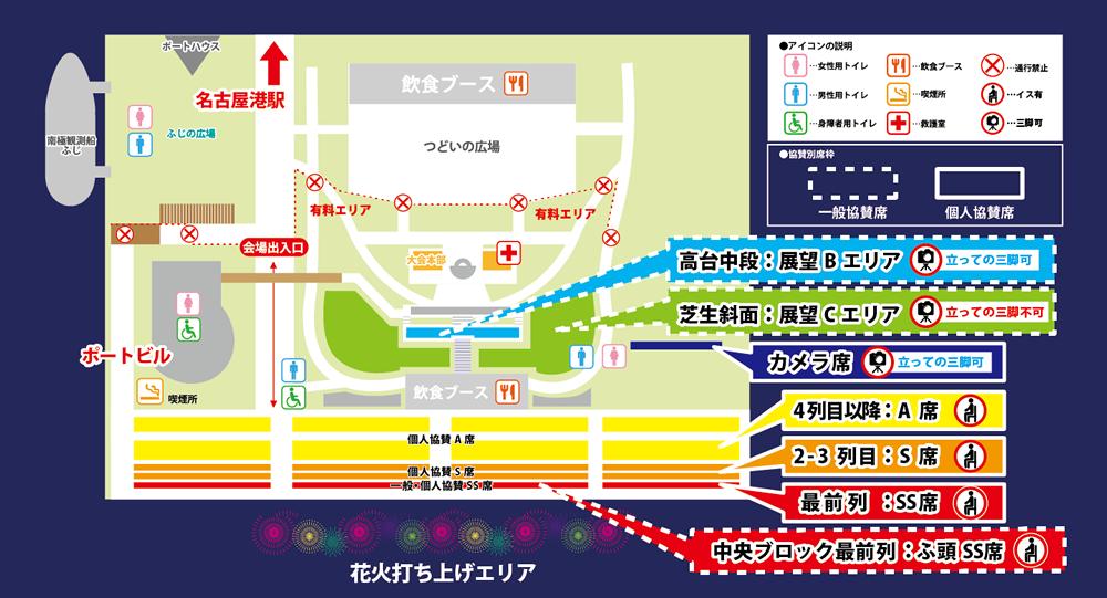 クリスマスイブは名古屋港でロマンチック花火『ISOGAI花火劇場in名古屋港』 - ISOGAI2017 map0829