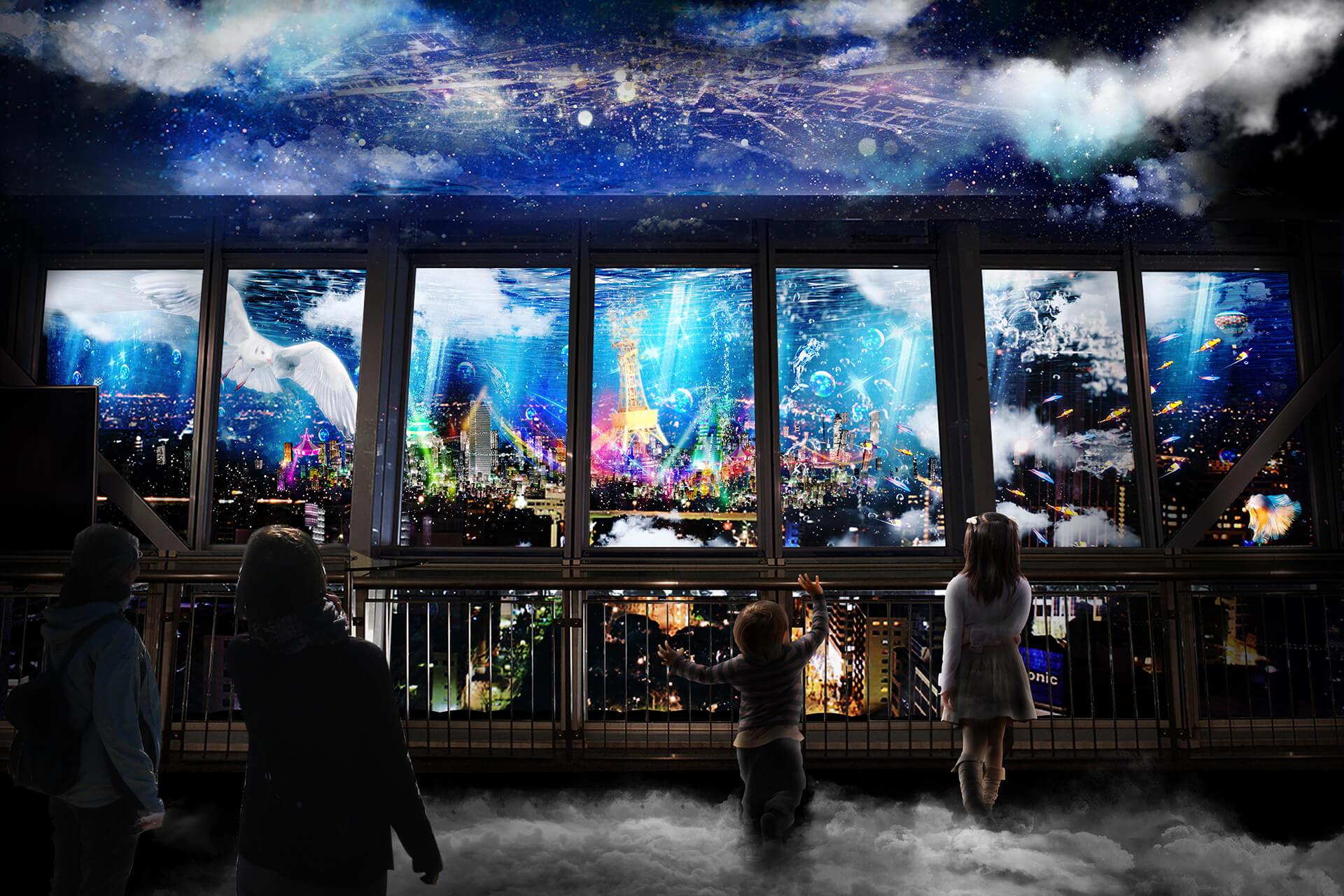 名古屋テレビ塔にてネイキッド新作「CITY LIGHT FANTASIA」開催 - NEWWORLD