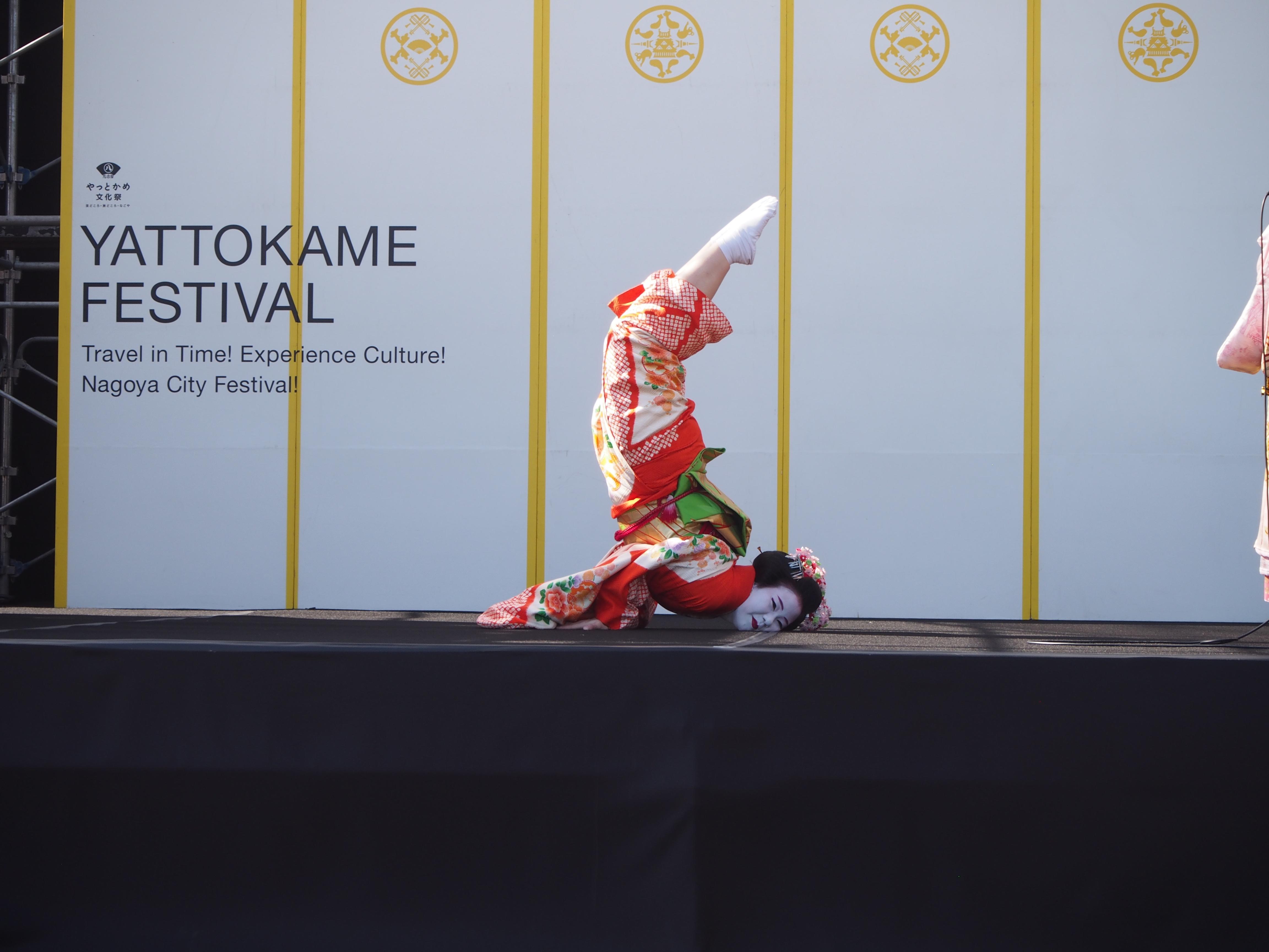 やっとかめ文化祭・名物企画体験レポ&フィナーレ情報も! - PB110050
