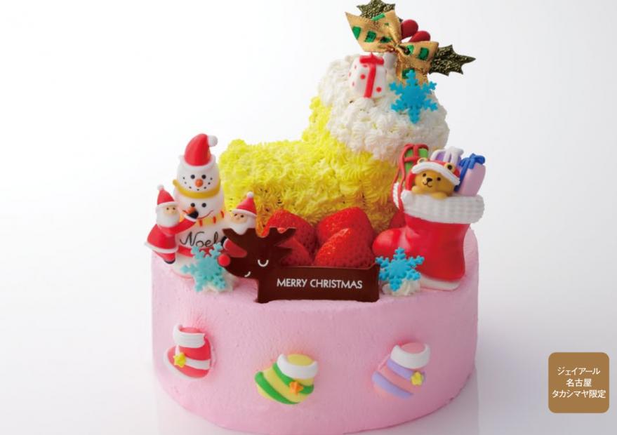 【2017】シーン別で選ぶ!名古屋タカシマヤのおすすめクリスマスケーキをご紹介 - a5797feb4ad790e9c91600b70bde7f56 e1510800309613 879x620