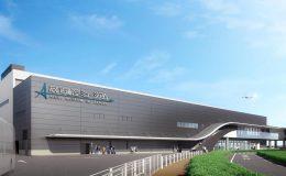 大空に夢を乗せて『あいち航空ミュージアム』県営名古屋空港内に11/30オープン - aichimuseumofflight 260x160