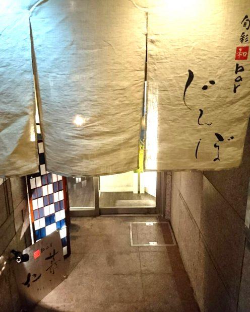 11/23は池下・今池の商店街へ!「仲田なんて大好き。昼飲みスタンプラリー」 - jinbo 3 496x620