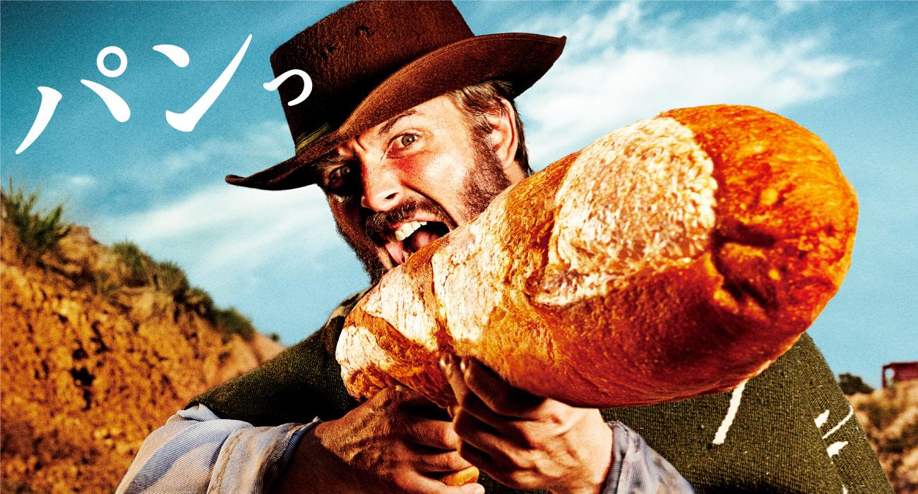 12月3日まで!リトルワールド「世界のパン祭り」で世界の名物パンを味わってきた - main img
