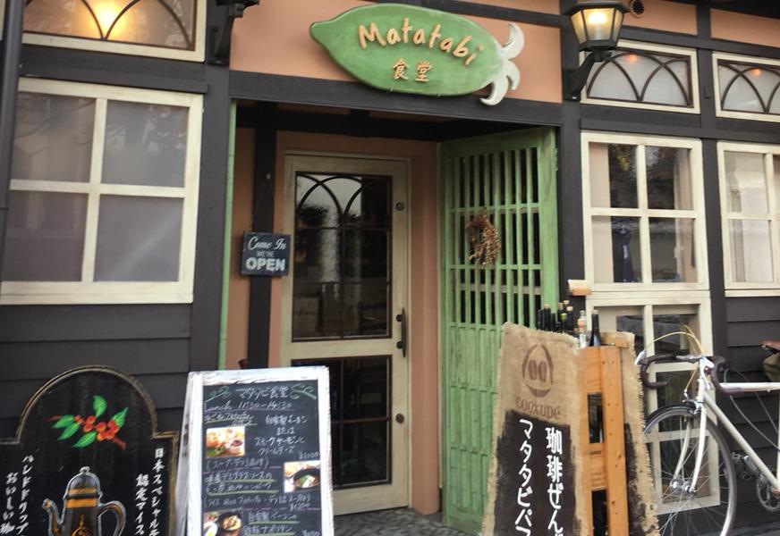 11/23は池下・今池の商店街へ!「仲田なんて大好き。昼飲みスタンプラリー」 - matatabi 3