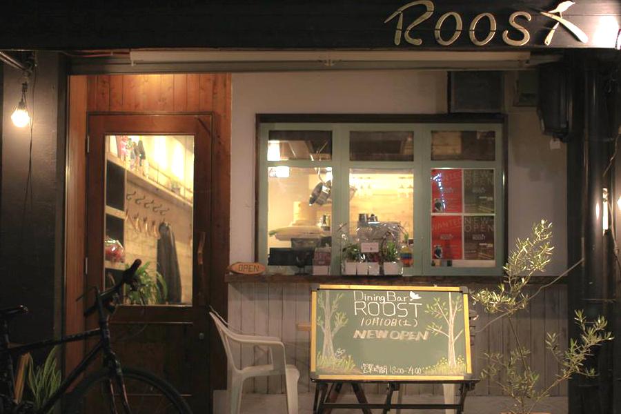 11/23は池下・今池の商店街へ!「仲田なんて大好き。昼飲みスタンプラリー」 - roost 2