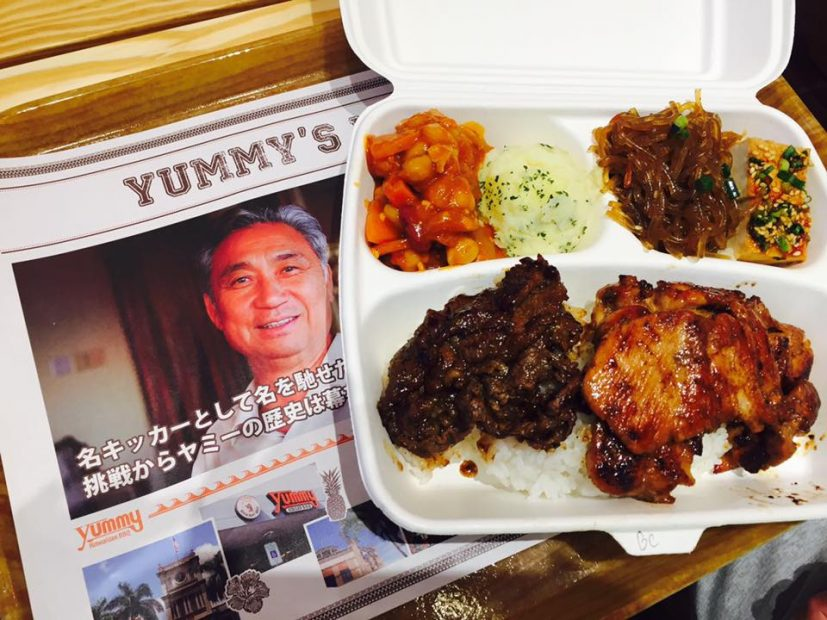 ボリューム満点&本格的なハワイアン料理『Yummy』ささしまグローバルゲート店