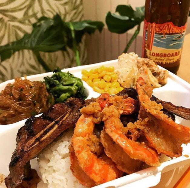 ボリューム満点&本格的なハワイアン料理『Yummy』ささしまグローバルゲート店 - 24131014 491204257928430 3550761851880255795 n 628x620