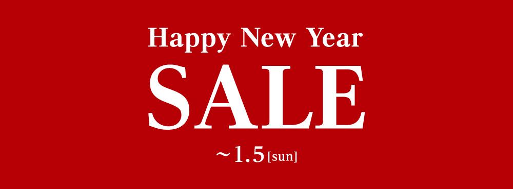 【2020】名古屋の初売り・福袋まとめ!あなたはどこの初売りへ? - a06585db78fa429dc9f73fe145970573