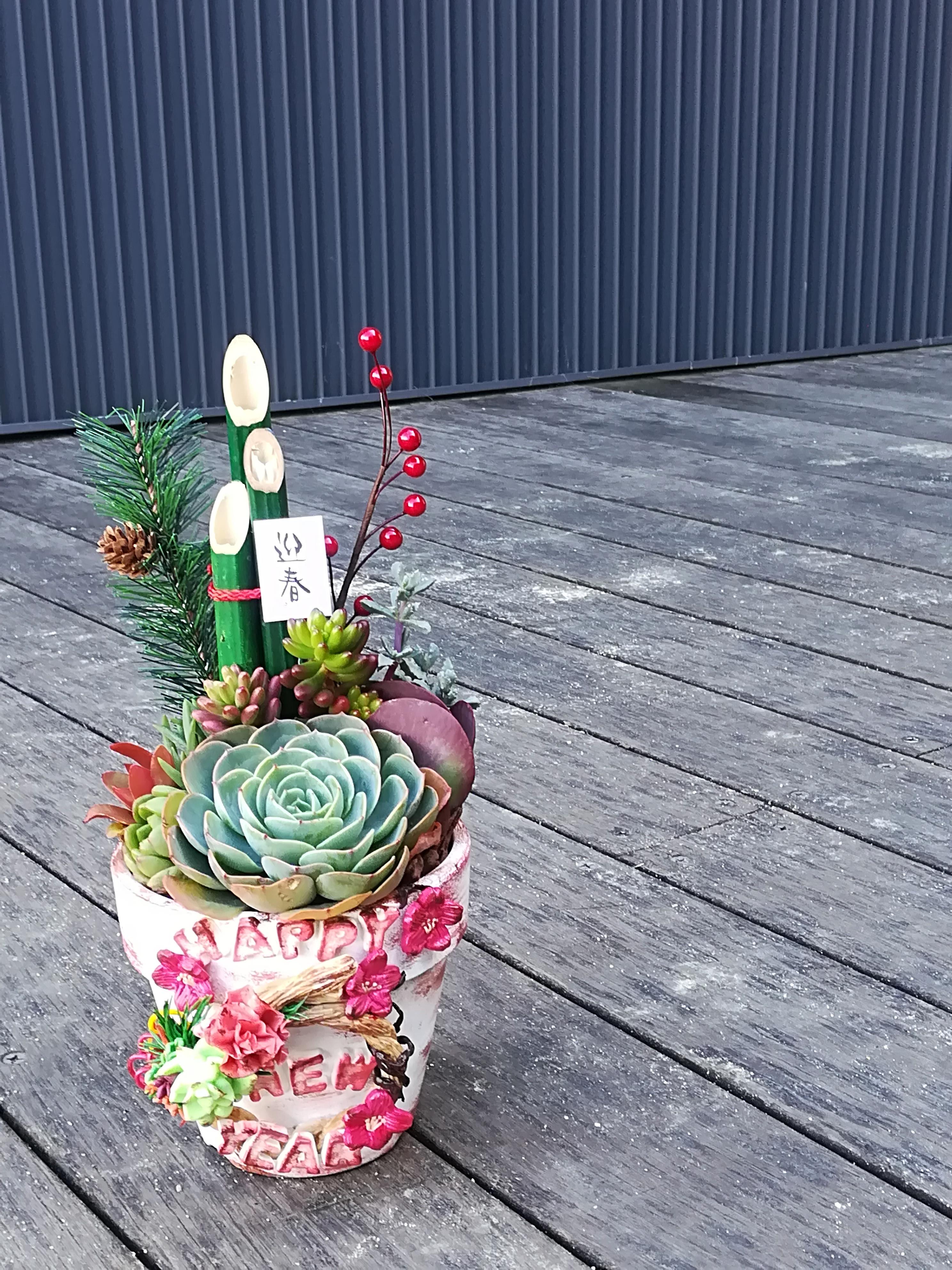 こんなしめ縄なら飾りたい!岡崎市デコポットアーティストが贈る、しめ縄デコポット - cbd1b6393c137ade5b92f19861437702