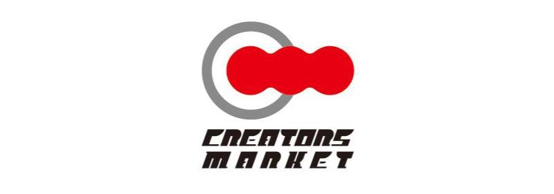 東海地区最大!クリエーターの祭典「クリエーターズマーケット」 - creatorsmarcketlogo