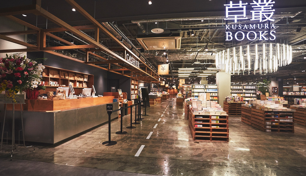 かわいい創作おはぎで人気の『OHAGI3』草叢BOOKSに2号店をOPEN! - image05