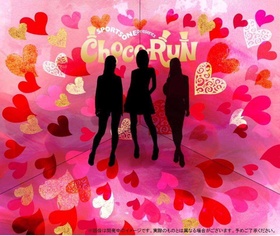 おいしいチョコレートを食べながら走る!『チョコラン』が庄内緑地で開催 - 25299486 734463020085304 5830440257348146182 n