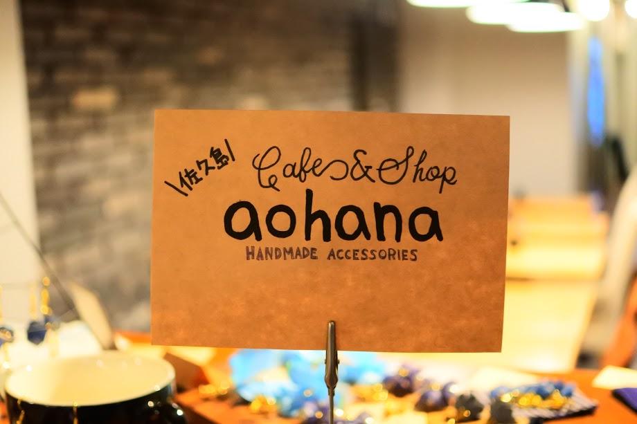 野菜盛り放題のカフェランチを食べるなら!栄・矢場町『Cafe aohana』 - DSC 2849