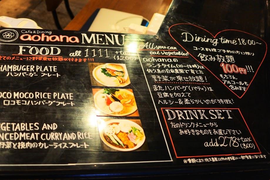 野菜盛り放題のカフェランチを食べるなら!栄・矢場町『Cafe aohana』 - DSC 2869